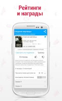 Screenshot of ivi.ru — фильмы и сериалы в HD