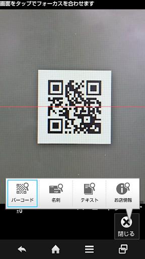 SHu8aadu53d6u30abu30e1u30e9 Varies with device Windows u7528 2