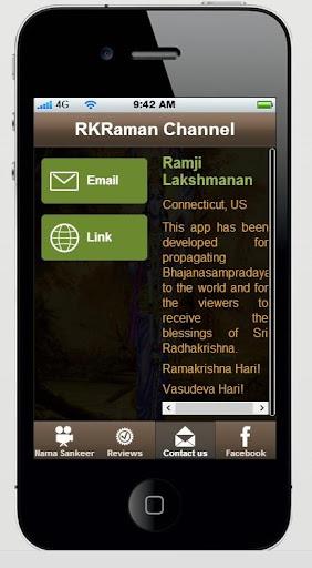 Udayalur Kalyanaraman Bhajans