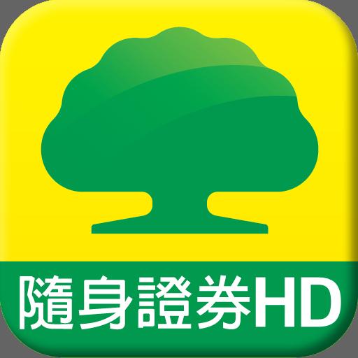 國泰綜合證券 HD 財經 App LOGO-硬是要APP
