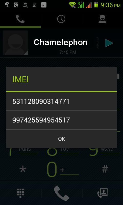 Chamelephon- screenshot