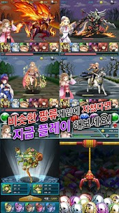 Summon Heroes- screenshot thumbnail