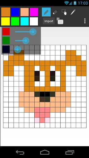 PE - Dot Pattern Editor 1.0.0 Windows u7528 3