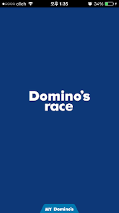 도미노피자-Domino Pizza of Korea - screenshot thumbnail