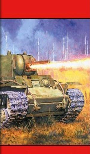 Огнемётные танки СССР