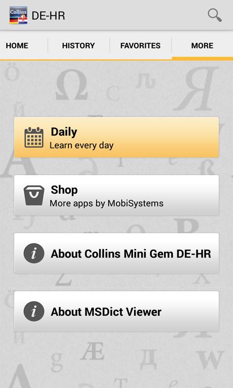 German<>Croatian DictionaryT- screenshot