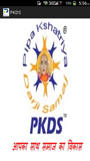 PKDS old