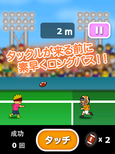 Coin Soccer Lite on the App Store - iTunes - Apple