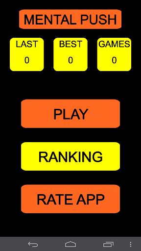 メンタルプッシュ|玩街機App免費|玩APPs