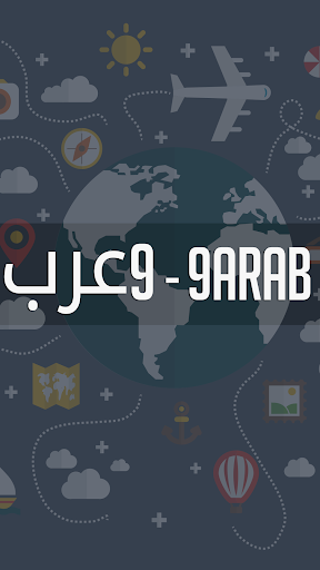 9arab
