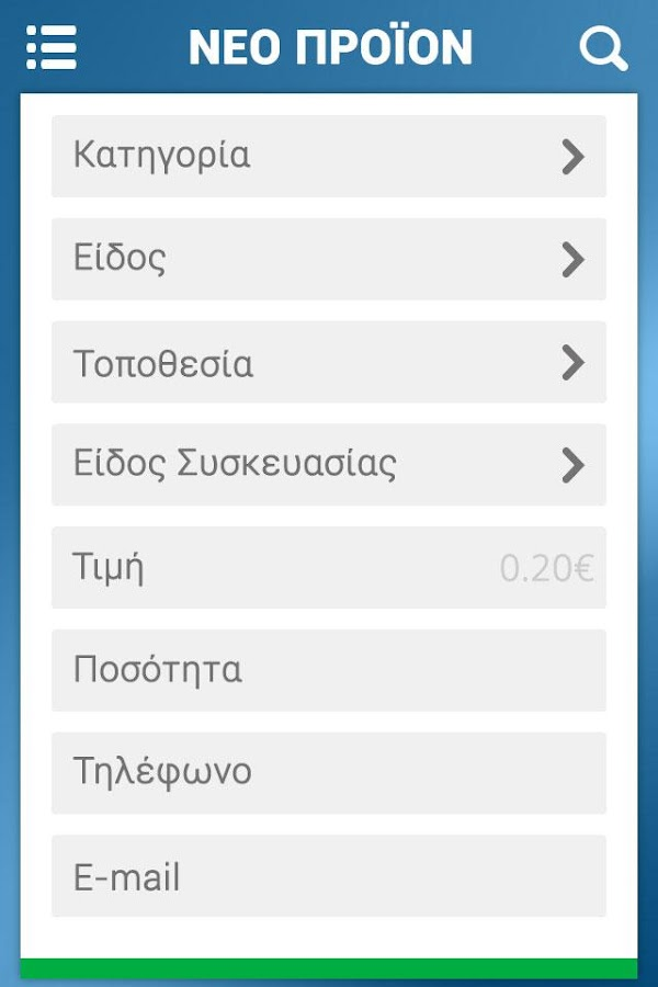 OKAA App- screenshot