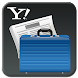 Yahoo!ニュース BUSINESS ~経済・ビジネス