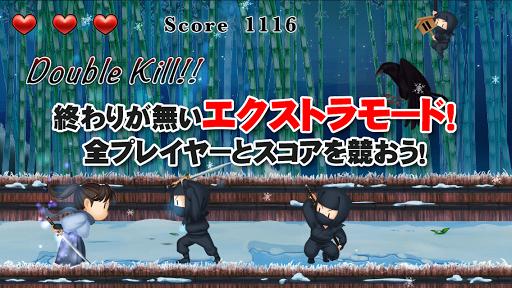 KanjiSamurai 1.7 Windows u7528 4