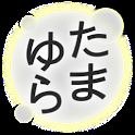 Camera Tamayura logo