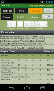 Chauka Cricket Scoring App- screenshot thumbnail
