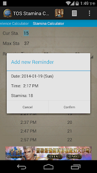 TOS Stamina Calculator apk screenshot
