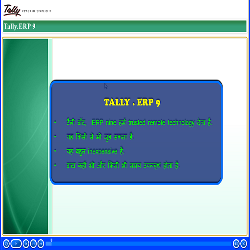 tally full course Tallyerp 9 at a glance tallyerp 9, designed exclusively to meet the needs of small and medium businesses, is a fully integrated.