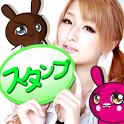LINEでスタンプなう!ワンピース★暇つぶし★友達募集掲示板 icon