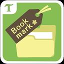 Bookmark Folder APK