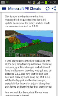 Cheats - Minecraft PE - screenshot thumbnail