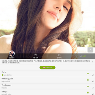 Duomi Music player 5.4.6.00 APK