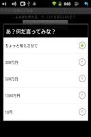 Screenshot of Real-Time Interest Calculator