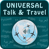 Universal Talk & Travel