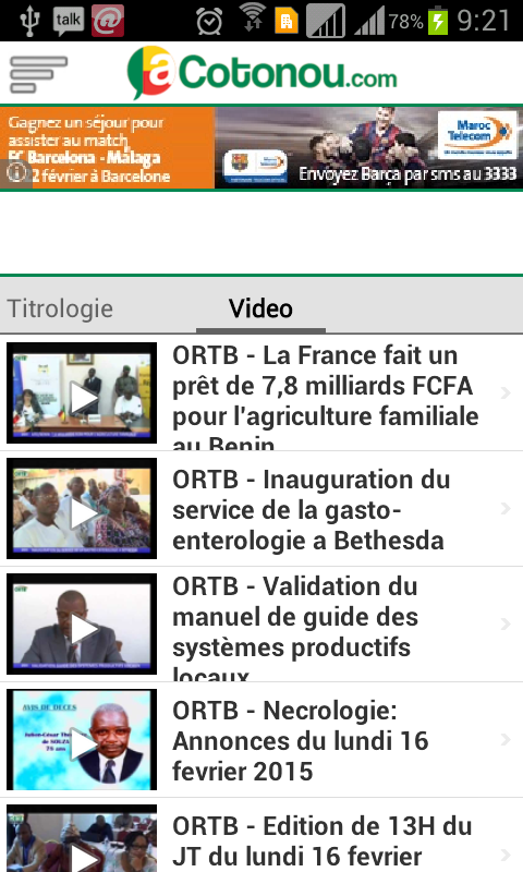 aCotonou.com - screenshot