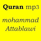 The Holy Quran (Voice Mohammad Attablawi) no ads icon
