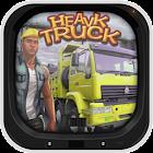 重型卡车停车场狂热的3D icon