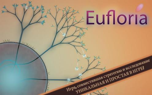 Eufloria HD Demo_1