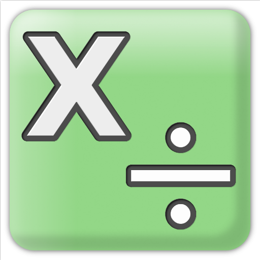 教育のかけ算・わり算 LOGO-記事Game
