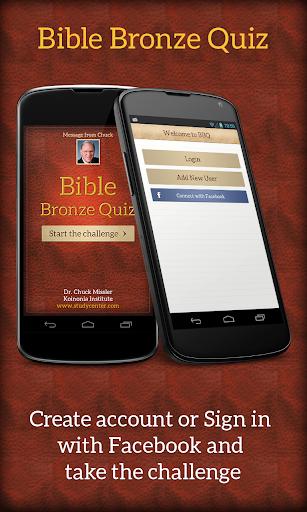 Bible Bronze Quiz