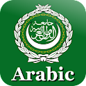 Arabic Words logo