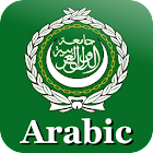 Arabic Words icon