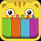 Piano animales niños - gratis icon