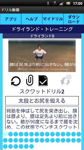 Dry land 2 1.0 Windows u7528 2