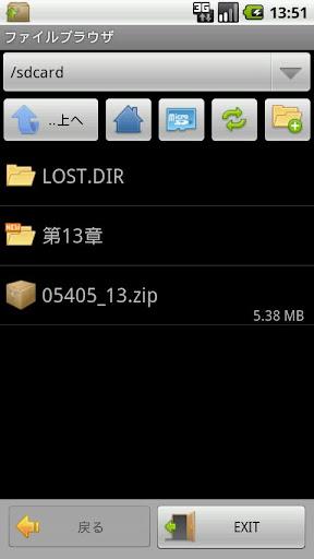 ZIP with Pass Latest Version APK 3