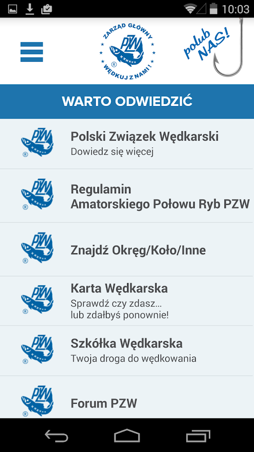 PZW - Wędkuj z nami!- screenshot