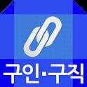 구인구직-취업정보검색,일자리찾기,부업,알바,아르바이트 icon