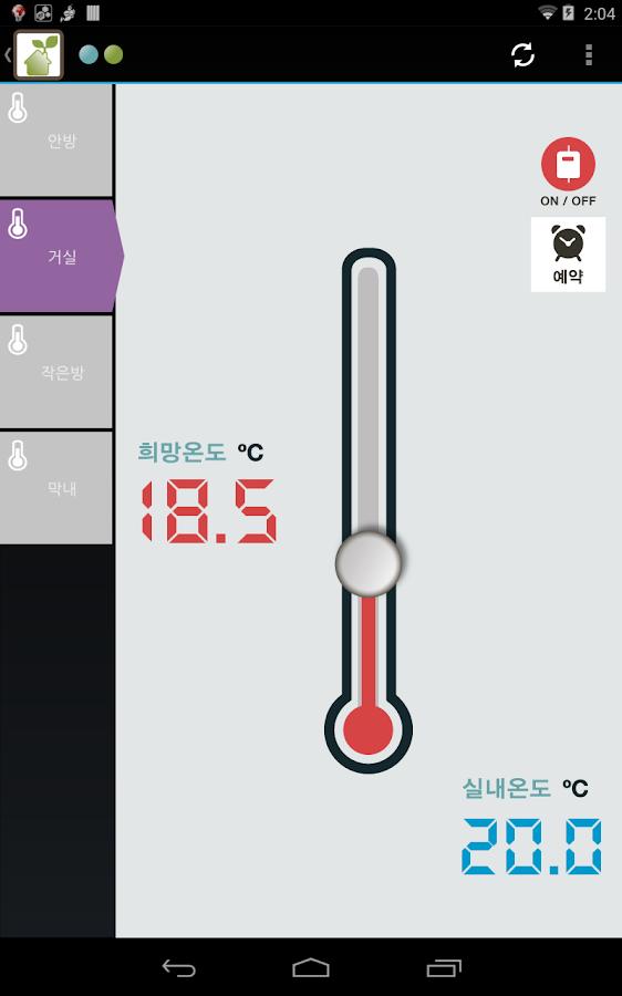 아이언블러그 - screenshot