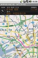 Screenshot of 鉄道マップ 近畿/JR(1)