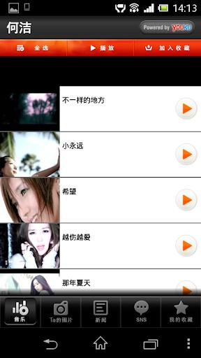搜尋world clock widget app 差別 - 免費APP