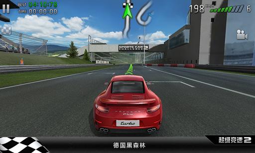 超级竞速2