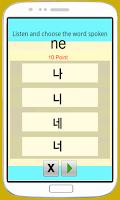 Screenshot of Korean Basic Alphabet (Lite)