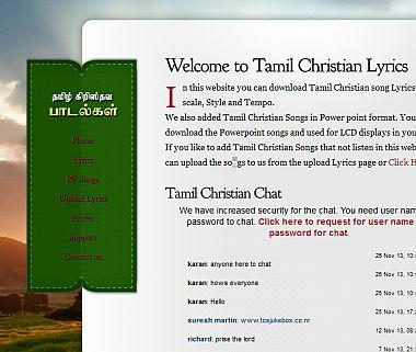Tamil Christian Songs Lyrics