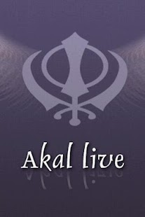 Akal Live- screenshot thumbnail