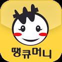 땡큐머니 icon