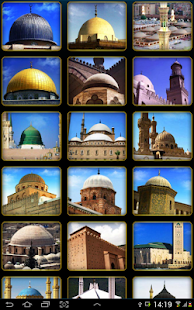 لعبة البازل الأسلامى - screenshot thumbnail