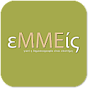 εΜΜΕίς (eMMEis) icon